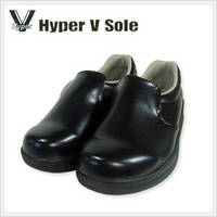 Non Slip Safety Shoes (#5600)